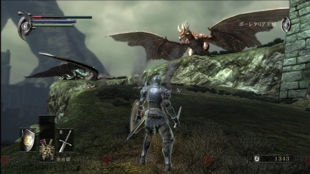 demons-souls-dragons