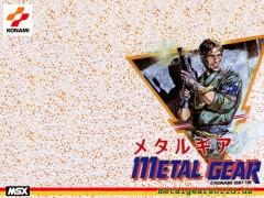 Trucos para Metal Gear Solid V: The Phantom Pain 2015